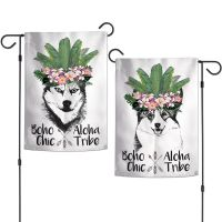 "State / Hawaii Garden Flags 2 sided 12.5"" x 18"""