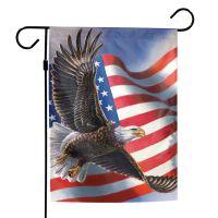 "Patriotic Garden Flag 12"" x 18"""