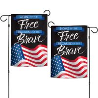 """Patriotic HOME OF THE FREE Garden Flags 2 sided 12.5"""" x 18"""""""