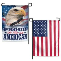"""Patriotic Garden Flags 2 sided 12.5"""" x 18"""""""